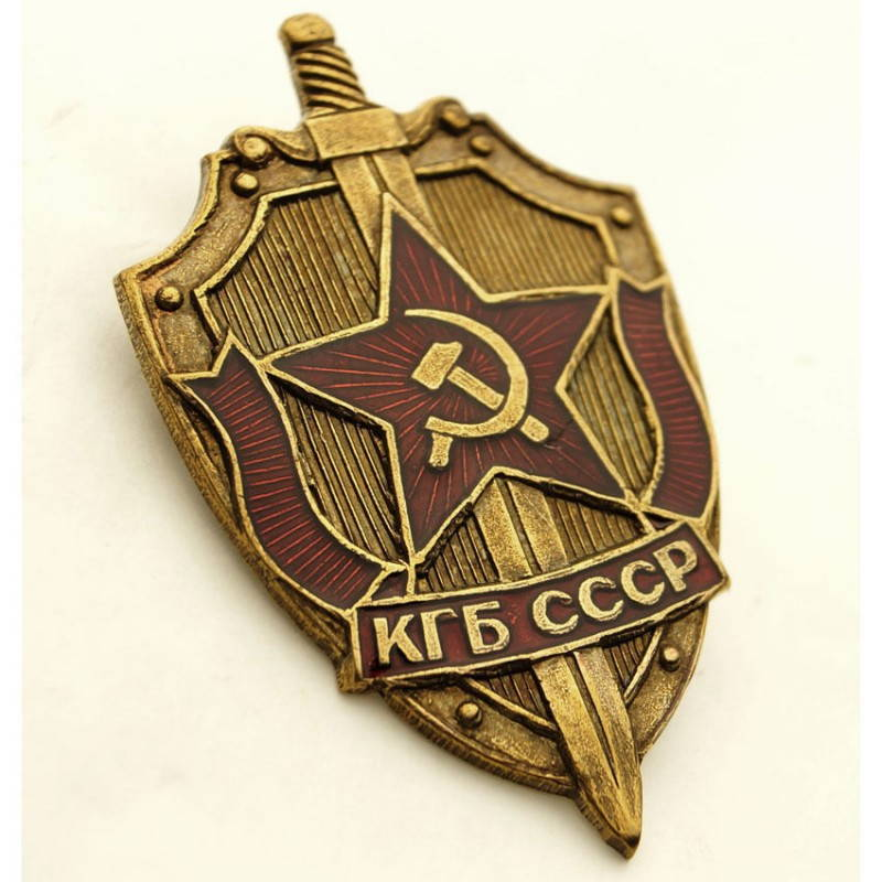 soviet kgb chest badge