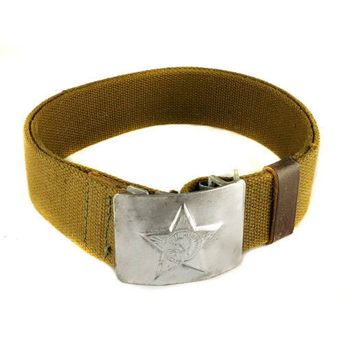 Genuine Soviet Russian Army Soldier Uniform Belt