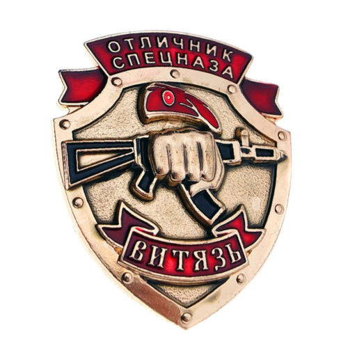 spetsnaz vityaz badge