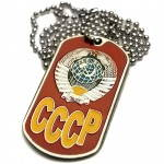 Russomilitare: CCCP USSR Soviet Union Army Dog Tag