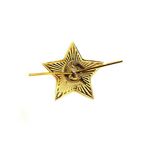 Soviet Red Army Star Badge