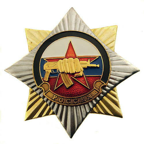 russian spetsnaz badge