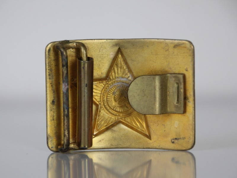 Soviet Russian Crest CCCP Military Brass Belt Buckle