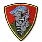 Russian Military Spetsnaz Patch - Werewolf Embroidered