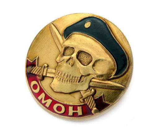 Russian Military Omon Mvd Spetsnaz Skull Badge Black Beret
