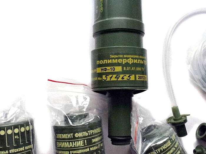 Russian Survival Individual Filter Nf-10