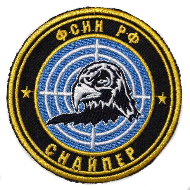 Russian Fsin Sniper Uniform Sleeve Patch