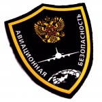 Russian Aviation Security Sleeve Patch