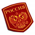 Russomilitare: Russia Eagle Crest Sleeve Patch Red
