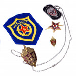 Soviet Russian KGB Secret Service Badge Gift Set