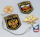 Russomilitare: Russian Military Badge Patch Eagle Crest Dog Tag Gift Set