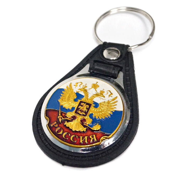 Russian Flag Coat Of Arms Eagle Key Chain