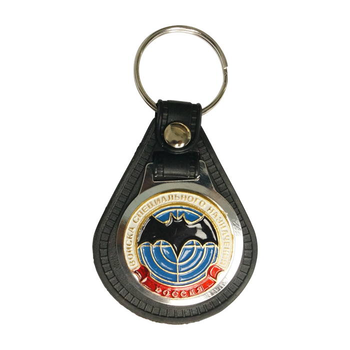 Russian Military Spetsnaz Special Forces Badge Keychain
