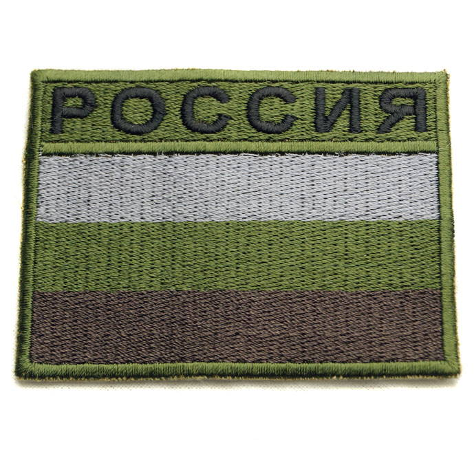 Russian Flag Sleeve Patch Camo Russia Uniform Military - Dimmed