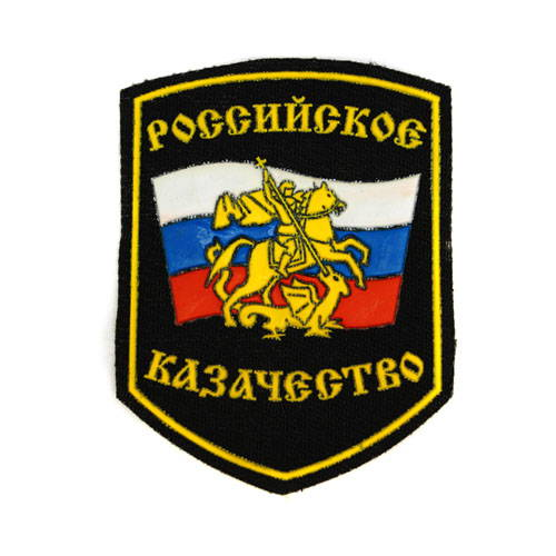 Russian Cossacks Sleeve Patch