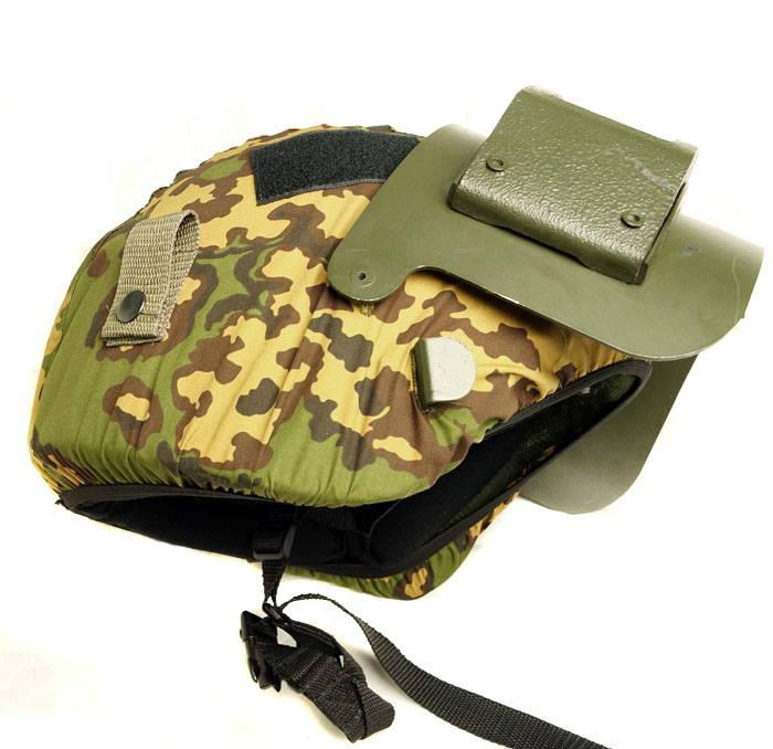 K6-3 or Altyn Russian Spetsnaz Helmet Cover Partizan Camo Pattern