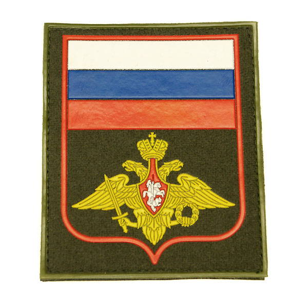 Russian Military Uniform Sleeve Patch Velcro Flag Eagle