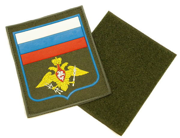 Russian Military Airborne VDV Sleeve Patch Flag Eagle