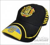 Russomilitare: Ukraine Cossack National Baseball Cap