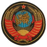 Russomilitare: Soviet Union USSR CCCP Embroidered Sleeve Patch