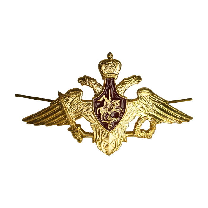 Russian Military Uniform Eagle Badge Metal
