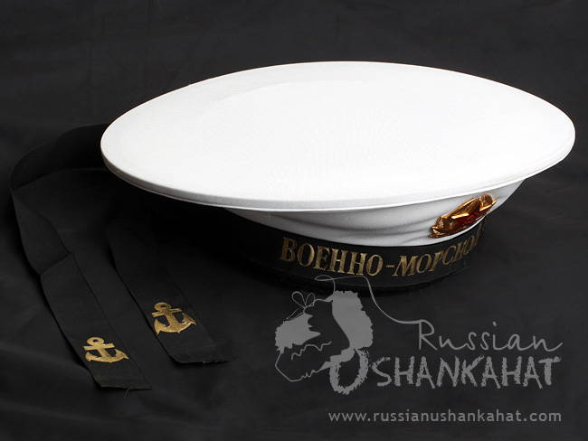 Russian Navy Uniform Visorless Hat With Bands White
