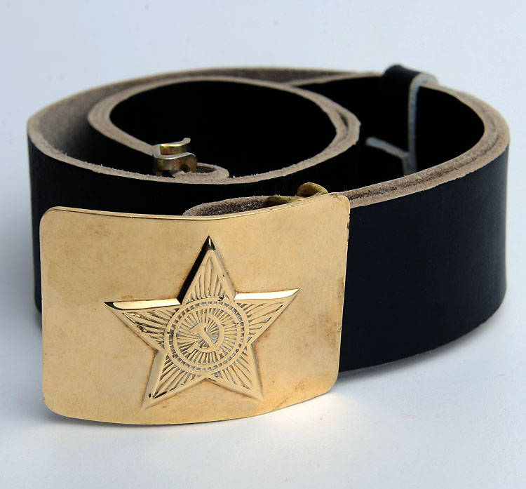 Soviet Army Soldier's Leather Belt With Star (coat Of Arms) Buckle
