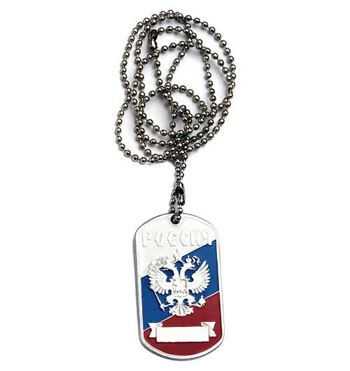 russian dog tag with chain