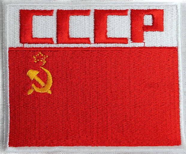 Soviet Union Ussr Cccp Flag Sleeve Patch