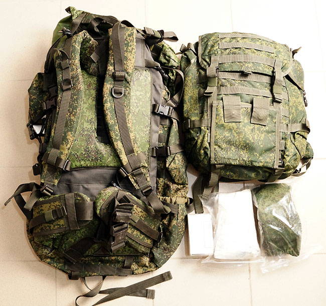 Ratnik VKBO Set 6SH117 Shooter, 6B38 Backpack, FSS flashlight, Gsh-1