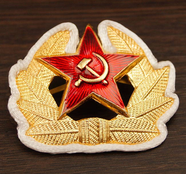 Soviet Army Communist Badge Hammer & Sickle Red Star Parade With Rope