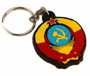 Russomilitare: Soviet Union USSR CCCP Insignia Keychain Keyring