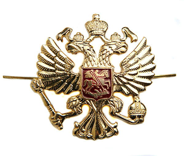 Imperial Russian Coat Of Arms Crest Eagle Hat Badge Russia