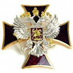 Russomilitare: Russian MVD Spetsnaz Award Chest Cross Badge