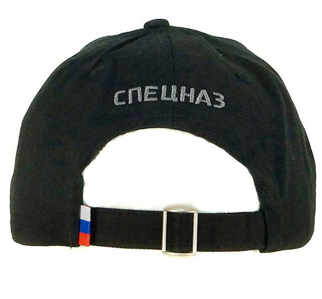 Russian Spetsnaz Baseball Cap Black
