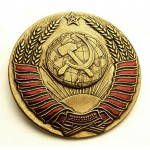 Russomilitare: Large Soviet Union Crest Coat of Arms Communist Badge