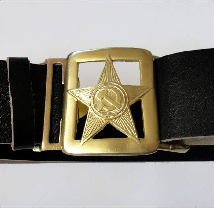 Soviet Army Leather Belt With Buckle Red Star Communist Hammer & Sickle