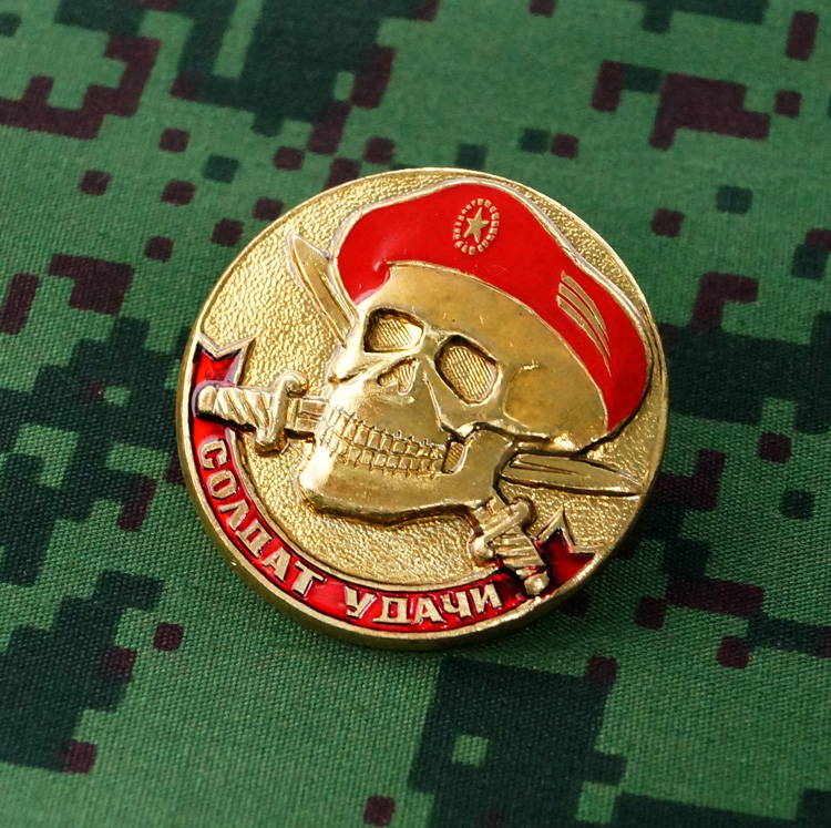Soldier Of Fortune Russian Spetsnaz Skull Badge