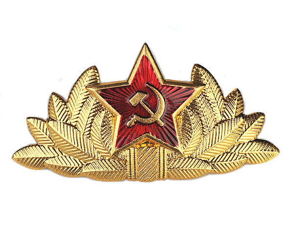 Red Star Hammer & Sickle Hat Badge