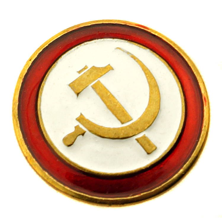 Soviet Russian Hammer And Sickle Communist Badge