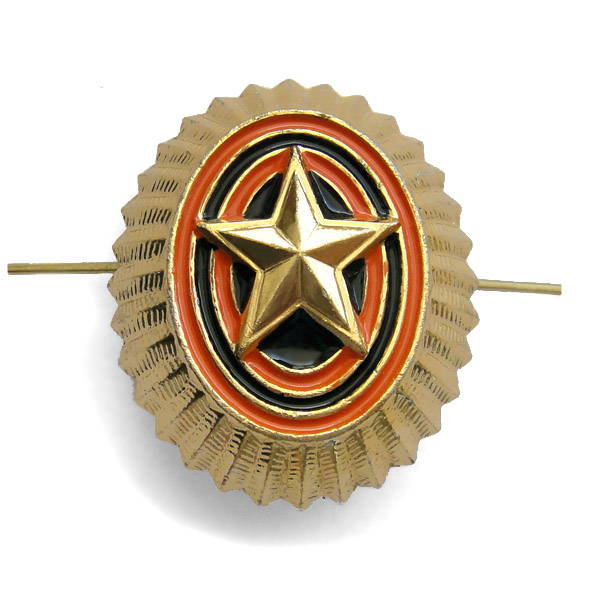 Russian Military Officer Uniform Hat Badge
