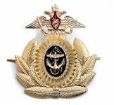 Russian Navy Uniform Hat Badge