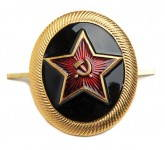 Russian Soviet Marines Uniform Hat Badge