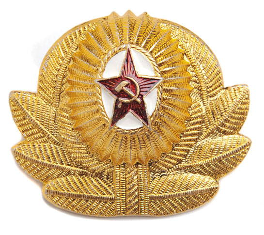 Soviet Army Marshall General Uniform Hat Badge