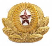 Russomilitare: Soviet Army Marshall General Uniform Hat Badge