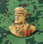 Soviet Russian Military Uniform Award Chest Badge A Bust Of Lenin