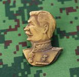 Russomilitare: Soviet Russian military Uniform Award Chest Badge a bust of Stalin