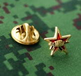 Russomilitare: Russian military Uniform Award Chest Badge Special forces AK-47 Small