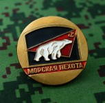 Russomilitare: Russian military Uniform Award Chest Badge Marines