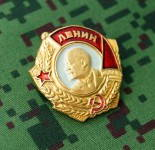 Russomilitare: Soviet Russian military Uniform Award Chest Badge Order Of Lenin